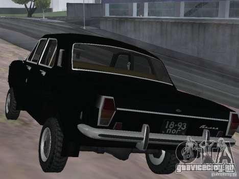 ГАЗ 24-95 ВОЛГА для GTA San Andreas вид сзади слева