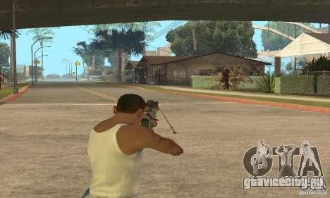 Интервеншн из Call Of Duty Modern Warfare 2 для GTA San Andreas седьмой скриншот