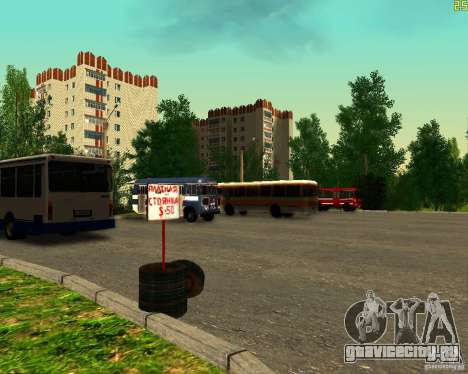 Автопарк в Арзамасе для GTA San Andreas пятый скриншот