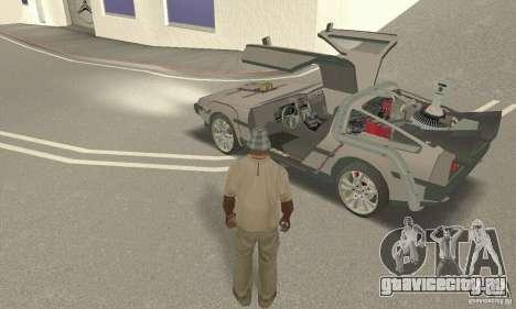 DeLorean DMC-12 (BTTF3) для GTA San Andreas вид сзади