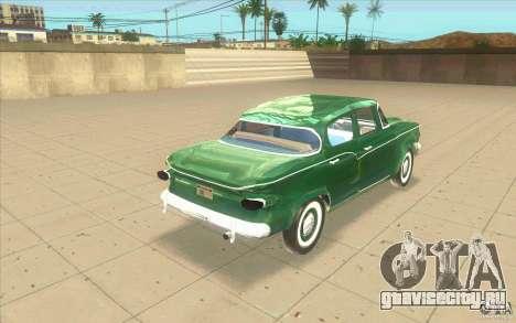 Studebaker Lark 1959 для GTA San Andreas вид сзади слева