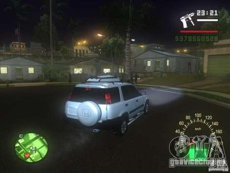 Honda CRV 1997 для GTA San Andreas вид сверху