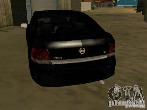 Chevrolet Vectra Elite 2.0 для GTA San Andreas вид сзади слева