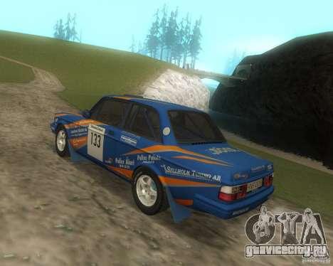 Volvo 242 Lightspeed Rally Edition для GTA San Andreas вид сзади