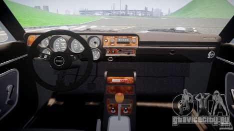 Nissan Skyline GC10 2000 GT v1.1 для GTA 4 вид сзади