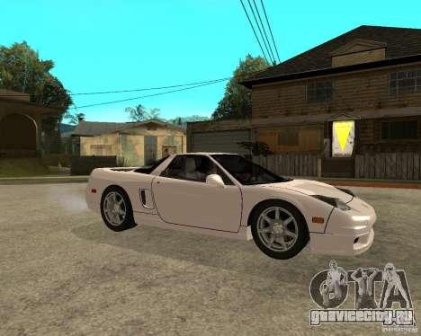 Acura/Honda NSX для GTA San Andreas вид справа