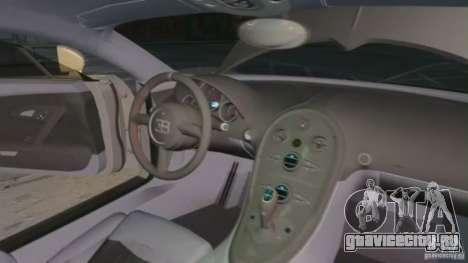 Bugatti Veyron 16.4 Super Sport для GTA 4 вид сверху