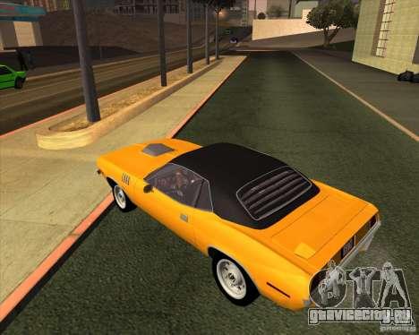 Plymouth Barracuda для GTA San Andreas вид слева