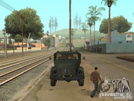 ЗиЛ 131 Самосвал для GTA San Andreas вид сзади