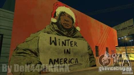 Graffiti для GTA San Andreas