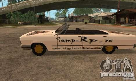 Покраска для Savanna для GTA San Andreas второй скриншот