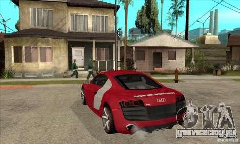 Audi R8 V10 для GTA San Andreas вид сзади слева