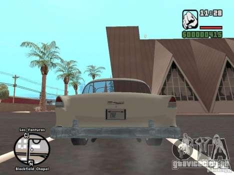 1955 Chevy Belair Sports Coupe для GTA San Andreas вид сзади