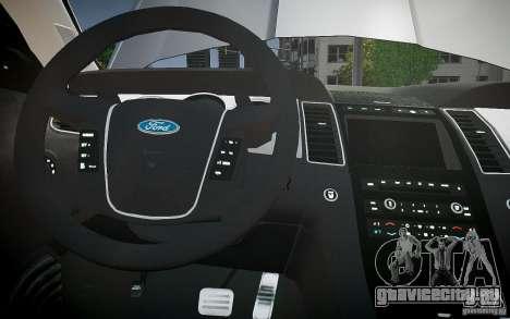 Ford Taurus SHO 2010 для GTA 4 двигатель