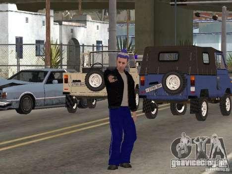 Скины гопников для GTA San Andreas пятый скриншот