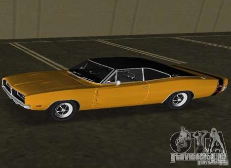 Dodge Charger RT 1969 для GTA Vice City вид слева