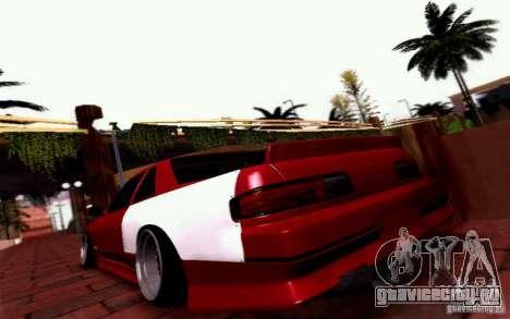 Nissan S13 Onevia для GTA San Andreas вид слева