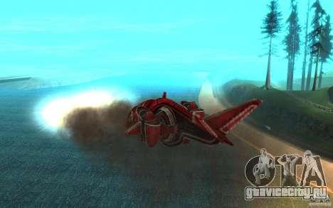 Москит air Command & Conquer 3 для GTA San Andreas вид изнутри
