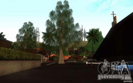 Совершенная растительность v.2 для GTA San Andreas седьмой скриншот
