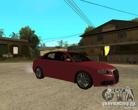 Audi S4 tunable для GTA San Andreas вид справа