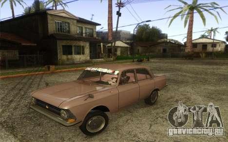 ИЖ 412 Москвич для GTA San Andreas