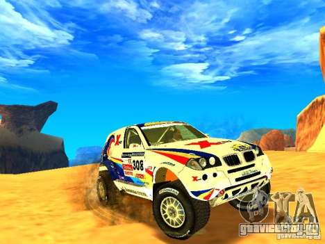 BMW X3 King Dessert для GTA San Andreas