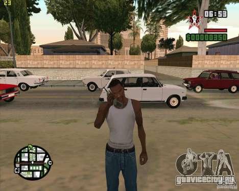 Вызвать Cargobob для GTA San Andreas второй скриншот