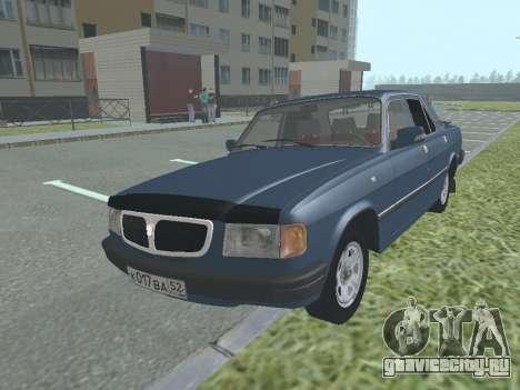 ГАЗ 3110 Волга v1.0 для GTA San Andreas
