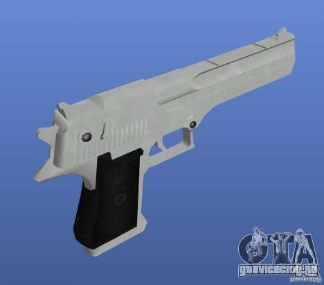 Mega Gun Pack (Chrom) для GTA 4 третий скриншот