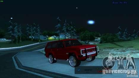 FBI Huntley 4x4 для GTA San Andreas