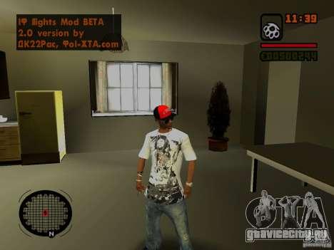 GTA IV Animation in San Andreas для GTA San Andreas четвёртый скриншот