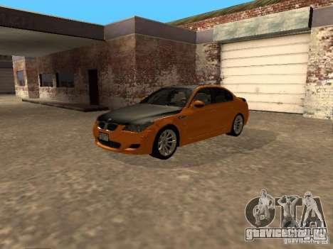 BMW M5 E60 2009 v2 для GTA San Andreas вид справа