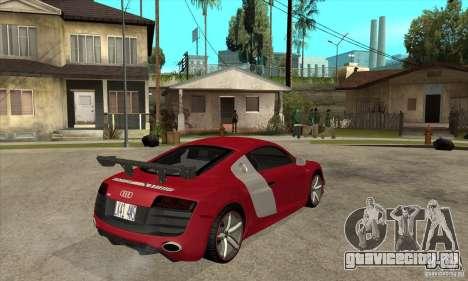 Audi R8 V10 v2 для GTA San Andreas вид справа