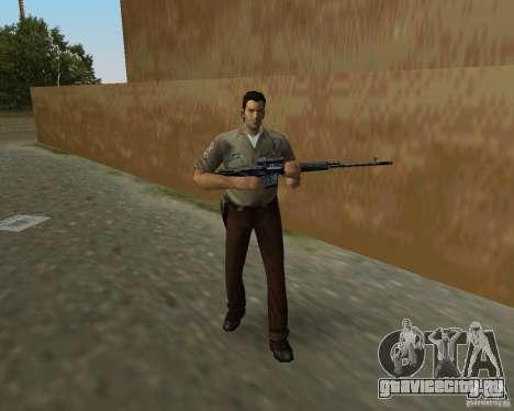 Пак оружия из S.T.A.L.K.E.R. для GTA Vice City седьмой скриншот