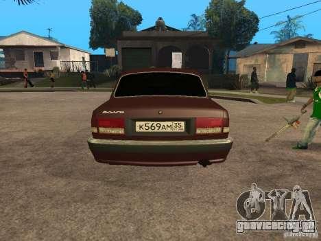 ГАЗ 311055 для GTA San Andreas вид сзади