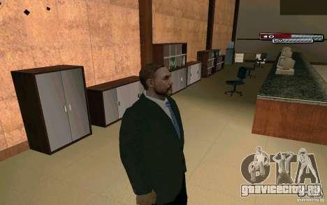 Mayor HD для GTA San Andreas третий скриншот