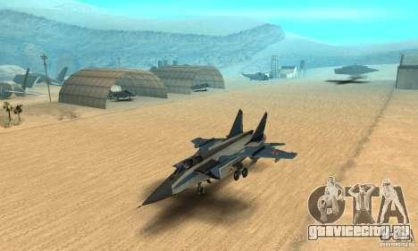 МиГ-31 Foxhound для GTA San Andreas