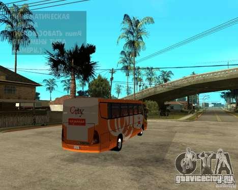 Городской Экспресс Malaysian Bus для GTA San Andreas вид сзади слева