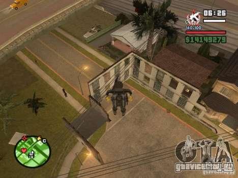 Строим дома 2 для GTA San Andreas четвёртый скриншот