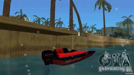 San Andreas Coast Guard для GTA Vice City