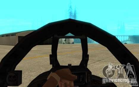F-14 Tomcat Blue Camo Skin для GTA San Andreas вид изнутри