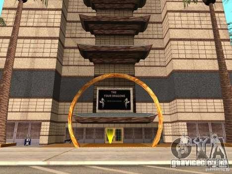 Новый вид казино 4 Дракона для GTA San Andreas второй скриншот