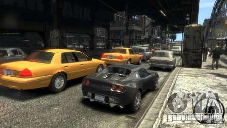Lotus Elise v2.0 для GTA 4 вид справа