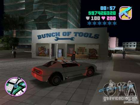 Phobos VT из Gta Liberty City Stories для GTA Vice City вид сзади