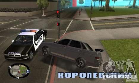 Уличные гонки для GTA San Andreas пятый скриншот