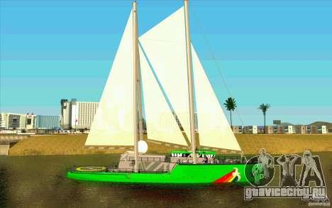 Rainbow Warrior для GTA San Andreas вид слева