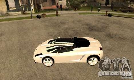 Lamborghini Concept S v2.0 для GTA San Andreas вид слева