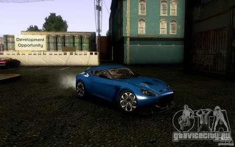 Aston Martin Zagato V12 V1.0 для GTA San Andreas вид сзади