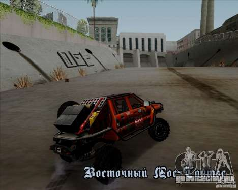 Nissan Navara Off-Road для GTA San Andreas вид изнутри