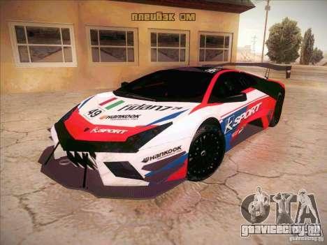 Lamborghini Reventon GT-R для GTA San Andreas вид сзади